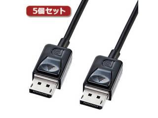 サンワサプライ 【5個セット】 サンワサプライ DisplayPortケーブル2m KC-DP2KX5
