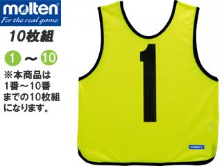 molten/モルテン GB0112-KL ゲームベストジュニア 10枚組 (蛍光レモン) 【1~10番】