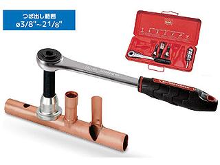 Asada/アサダ TメーキングB型セット R22116