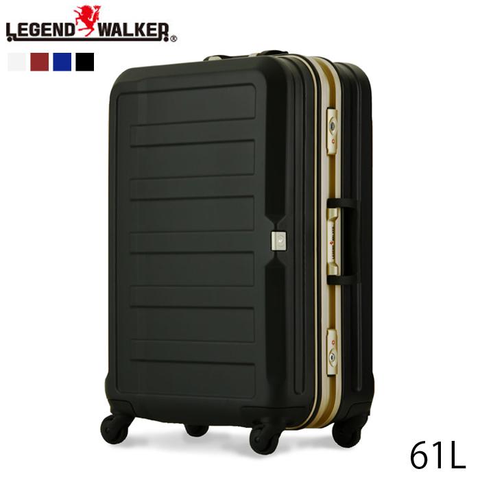LEGEND WALKER/レジェンドウォーカー 5088-60 シボ加工スーツケース (61L/ブラック) T&S(ティーアンドエス) 旅行 スーツケース キャリー 国内 海外 Mサイズ 無料受託 無料預け入れ