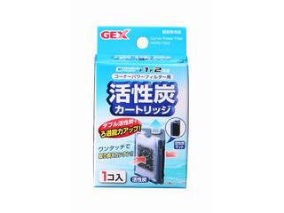 GEX/ジェックス コーナーパワーフィルター用活性炭カートリッジ 1個入り