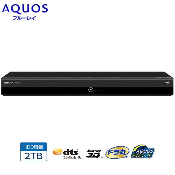 SHARP/シャープ 2B-C20CT1 AQUOS/アクオスブルーレイ 2TB