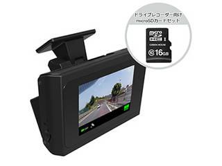 INBYTE INBYTE タッチパネル搭載コンパクト2カメラ(FHD+FHD)ドライブレコーダー S-crew ドライブレコーダー向けmic