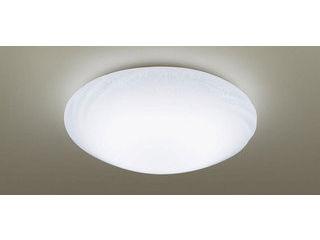 Panasonic/パナソニック LGBZ1543 LEDシーリングライト 乳白つや消し・模様入り・一部透明【~8畳】【調光調色】【天井直付型】
