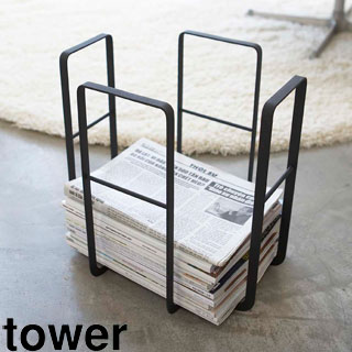 tower YAMAZAKI/山崎実業 【tower/タワー】ニューズラック ブラック (6472)
