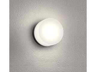 ODELIC/オーデリック OG254847BR LEDバスルームライト 黒色【Bluetooth フルカラー調光・調色】※リモコン別売