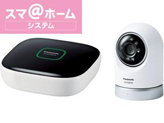 Panasonic/パナソニック ホームネットワークシステム 屋内スイングカメラキット(親機+屋外スイングカメラ)KX-HC600K-W【ホワイト】