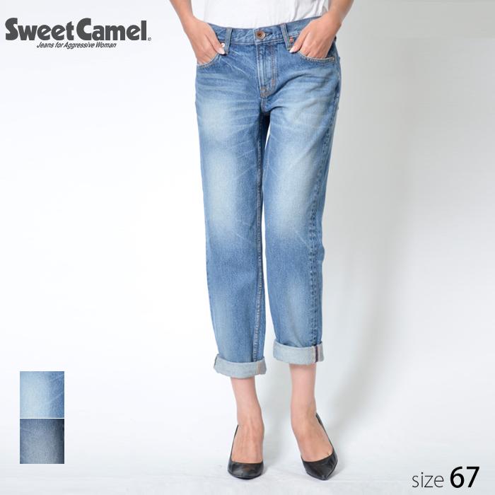 Sweet Camel/スウィートキャメル レディース 80'sデニム ボーイズテーパード パンツ (S5 中色USED/サイズ67) SAA382 ≪メーカー在庫限り≫