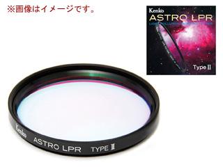 KENKO/ケンコー 77S ASTRO LPR Type 2【77mm】