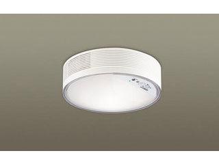 Panasonic/パナソニック LGBC55011LE1 ナノイー搭載 小型LEDシーリングライト FreePa 【温白色】【明るさセンサ付】【直付タイプ】