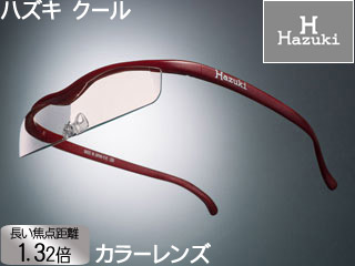 Hazuki Company/ハズキ 【Hazuki/ハズキルーペ】メガネ型拡大鏡 クール 1.32倍 カラーレンズ 赤 【ムラウチドットコムはハズキルーペ正規販売店です】