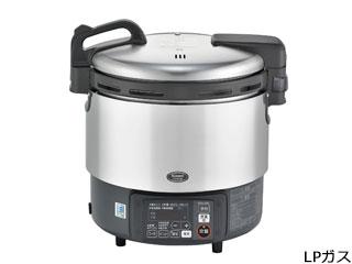 ジャー付ガス炊飯器 RR-S200GV LP(涼厨) リンナイ かまど炊き(タイマー付・専用ホース接続)