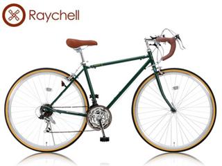 Raychell/レイチェル 【納期5月以降】RD-7021R-22043 700cロードバイク (アイビーグリーン) メーカー直送品のため【単品購入のみ】【クレジット決済のみ】 【北海道・沖縄・離島不可】【日時指定不可】商品になります。