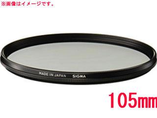 撮像画像に悪影響を与える紫外線を効果的にカットするUVタイプ 開催中 SIGMA シグマ WR 通常枠タイプ 返品送料無料 105mm FILTER UV