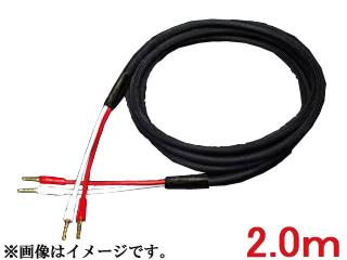 SAEC/サエクコマース SP-10B-B(2.0mペア、バナナプラグ付)  スピーカーケーブル 【STRATOSPHERE/ストラトスフィア】