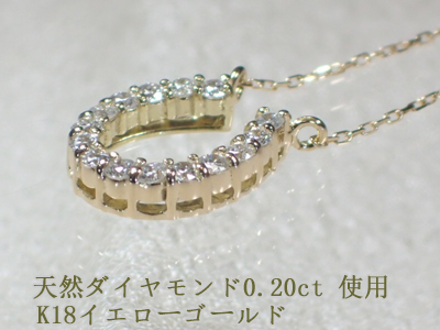 SIN/ SIN12357K18YG 【K18YGハート&キューピットダイヤペンダント】 【納期に3~4週間かかるため、単品での購入でお願い致します。】【SINDYP】