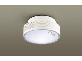Panasonic/パナソニック LGBC55100LE1 ナノイー搭載小型LEDシーリングライト FreePa 【昼白色】【明るさセンサ】【引掛シーリング】