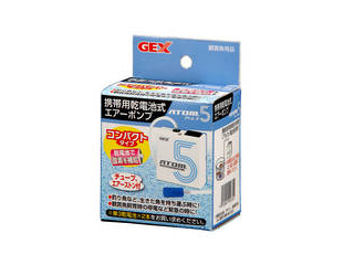 GEX/ジェックス アトム5