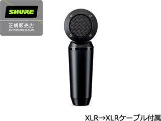SHURE/シュアー PGA98H-XLR 楽器用コンデンサーマイクロフォン 【XLR(キャノン)ケーブル付属】 【国内正規品】【SHUPGA】 【RPS160228】