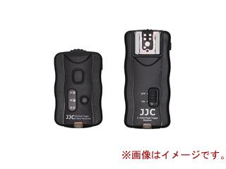 UN/ユーエヌ UNX-4875JJCプロフェッショナルワイヤレスリモコンセット(G1P) Nikon MC-DC2タイプ用