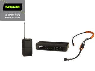 SHURE/シュアー BLX14/SM31 ヘッドセット型ワイヤレスマイクセット 【正規品】【SWBLX】(インストラクター向け)(BLX14J/SM31) 【ヘッドウォーン型マイクロホン(ヘッドセットタイプ)】