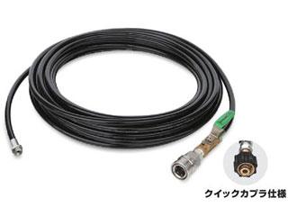 """Asada/アサダ 1/4""""ねじ式洗管ホース20mクイックカプラ仕様コック付 HD03208"""