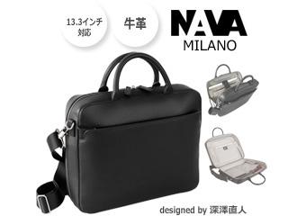 NAVA DESIGN/ナヴァデザイン Milano Briefcase small/本革2WAYブリーフケースS 【ブラック】■深澤直人デザイン バッグ ビジネス 鞄 イタリア バックパック リュック ブリーフケース 仕事