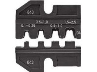 KNIPEX/クニペックス 9749-14 圧着ダイス (9743-200用) 9749-14