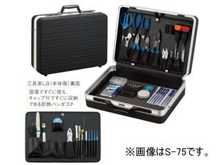 HOZAN/ホーザン S-75-230 工具セット