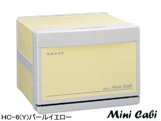 TAIJI/タイジ 【Mini Cabi/ミニキャビ】HC-6(Y)パールイエロー『パステルシリーズ』