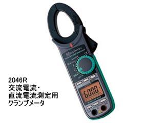 KYORITSU/共立電気計器 キュースナップ 2046R 交流電流・直流電流測定用クランプメータ