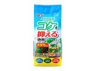 GEX/ジェックス ベストサンド メダカ専用 0.6L