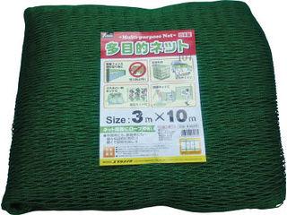 yutaka/ユタカメイク 多目的ネット 3mx10m B-25310
