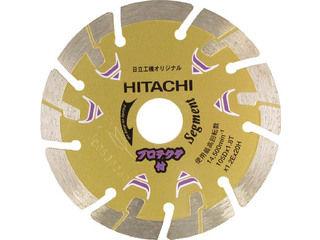 HiKOKI/工機ホールディングス ダイヤモンドカッター 204mmX25.4 (セグ) プロテクタ 0032-4697
