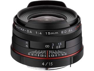 超お得なセットも有ります! PENTAX/ペンタックス HD PENTAX-DA 15mmF4ED AL Limited(ブラック) 超広角レンズ pentaxlenscb2018