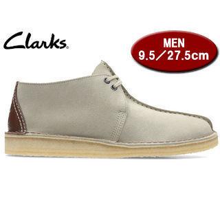 Clarks/クラークス 26122712 DESERT TREK デザートトレック メンズ 【JP27.5/UK9.5】(サンドスエード)