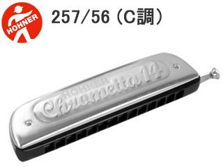 HOHNER/ホーナー 257/56(C調)ハーモニカ(Chrometta 14/クロメッタ14)