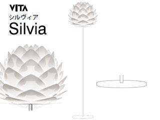 ELUX/エルックス 02007-FL-WH フロアライト VITA シルヴィア 【スタンド:ホワイト】※電球別売
