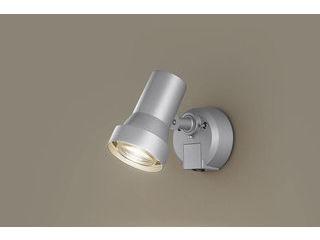 Panasonic/パナソニック LGWC45030SF LEDスポットライト シルバーメタリック【電球色】【明るさセンサ】【壁直付型】