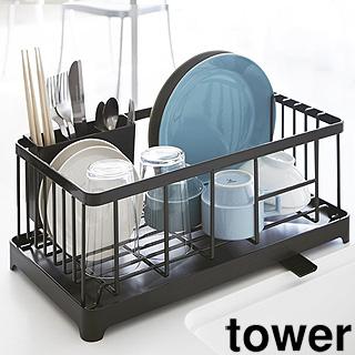 yamazaki tower YAMAZAKI/山崎実業 【tower/タワー】水切りワイヤーバスケット ブラック (2876)