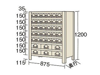 SAKAE/サカエ 【代引不可】物品棚KW型 KW8118-36
