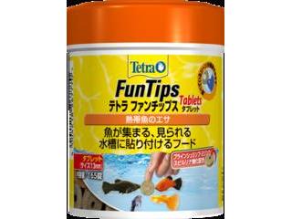 Spectrum/スペクトラムブランズジャパン テトラ ファンチップス 165錠 JP