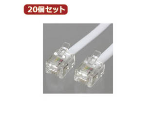 YAZAWA YAZAWA 【20個セット】 ストレートモジュラーケーブル 15m 白 TP1150WX20