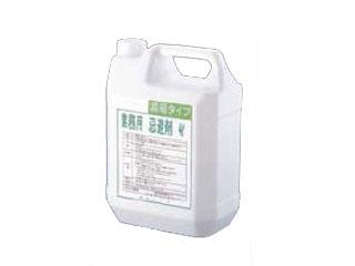 業務用 忌避剤/4L(濃縮液)