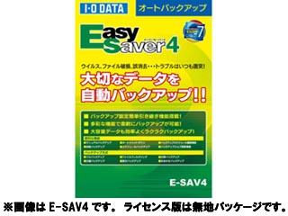 I・O DATA/アイ・オー・データ キャンセル不可商品 オートバックアップソフト イージーセーバー4 10ライセンス版 E-SAV4(LC10)
