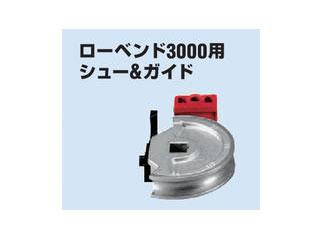 Asada/アサダ シュー&ガイド1/2F R25652F
