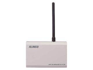 【組立・輸送等の都合で納期に1週間以上かかります】 ALINCO/アルインコ 【代引不可】屋内用特定小電力中継器 DJP112R