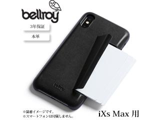 Bellroy/ベルロイ 本革 iPhone ケース 3カード【 iXs Max 用 ブラック】 BRPTYA-BLK-107 iphoneケース スマホケース 本革 レザー オシャレ スリム 携帯