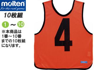 molten/モルテン GB0112-KO ゲームベストジュニア 10枚組 (蛍光オレンジ) 【1~10番】
