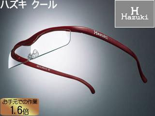Hazuki Company/ハズキ 【Hazuki/ハズキルーペ】メガネ型拡大鏡 クール 1.6倍 クリアレンズ 赤 【ムラウチドットコムはハズキルーペ正規販売店です】